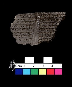 Assyrian Magical/Medical Tablet K10507