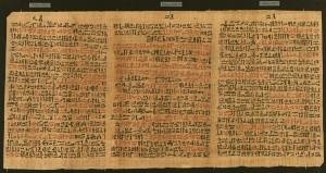 Papyrus Ebers, Rezept im Mittelteil